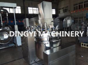 China Hair Conditioner Vacuum Emulsifying Mixer High Speed Steam Heating ZRJ-500-Q supplier