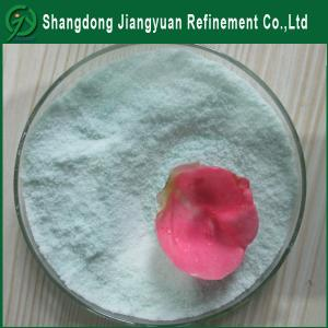 China Factory hot sale high quality Ferrous sulphate dried FeSO4.7H2O on sale