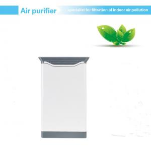 China Wifi 7 Stage 100w 350m3/H Hepa Filter Air Purifier on sale