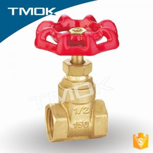 China gate valve with prices medium pressure flashboard shut off full port aluminum handwheel on sale