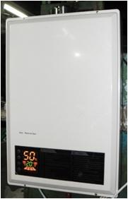 China Gas Water Heater on sale