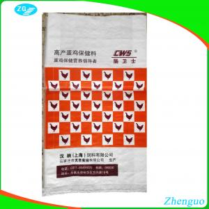 China 100% new polypropylene plastic bags 25kg for animal feed packing on sale