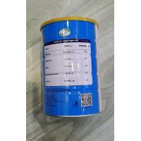 China China brand Dry sterilized instant full cream whole goat milk powder 800gm in tin on sale