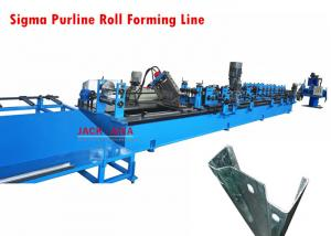 China Steel Structural Sigma Purline Machine, Roll Forming Machine on sale