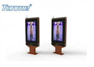 China 2K/4K IP65 Outdoor LCD Display Advertising Screens Freestanding With Air Conditioner on sale