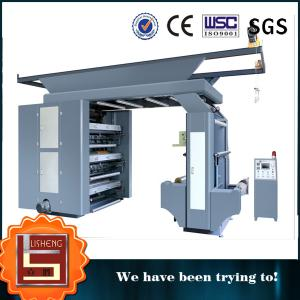 China 4 color Automatic Narrow Web Flexo Printing Machine With PLC Control on sale