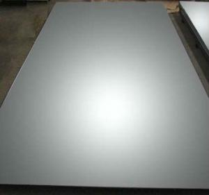 China high quantity and low price stainless steel plate on sale