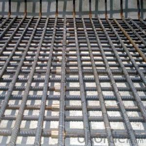 China Concrete Reinforcing Wire Mesh on sale