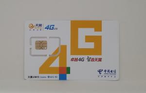 China GSM SAS Certified Telecom SIM Cards with 2FF+3ff+4FF Plug-in on sale
