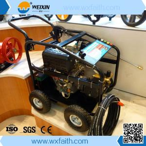 China 2015 hot sale high pressure water jet cleaner high pressure washer on sale