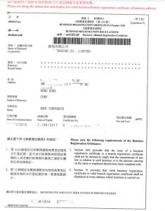 China The Cost and process for Register a new Shenzhen company business certificate import export trading corporation on sale