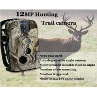 China HC8210A- Deer trail camera 120 degree-technology on sale