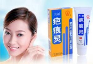 China Meilibahenling Super Scar Remover Best Skincare Cream supplier