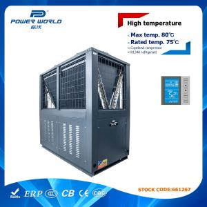 China Hot Water High Temperature Air Source Heat Pump Stainless Steel Material For Heat on sale