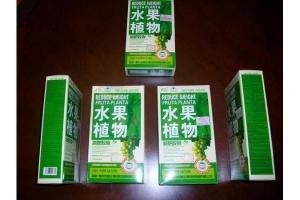 pilules de perte de poids comme fruta planta