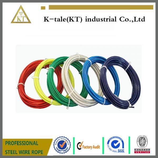 6mm Galvanized Steel Clear PVC Plastic Coated Wire Rope Boat PRICE PER METER