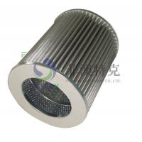 China Pleated Natural Gas Filter Element 10 Micron Accuracy 6.4MPa Working Pressure on sale