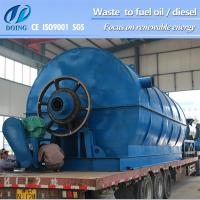 China Best after-sale service waste plastic recycling machinery with high technology on sale