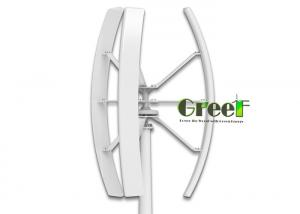 China 1KW 2KW Vertical Wind Turbine Vertical Wind Generator For House/Home on sale