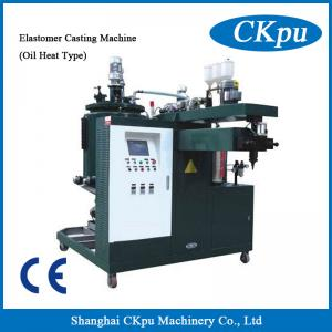 China High Quality PU Wheel Dosing Unit with Best Price, PU Machine, Elastomer Machine, Polyurethane Caster Making Machine on sale