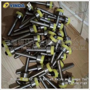 China Piston Rod JA-3 Mud Pump Relief Valve For Drilling Rigs Standard High Strength on sale