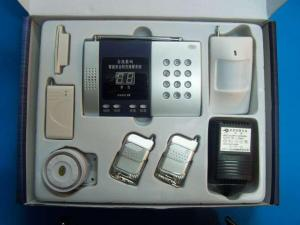 China domicile jintelligent alarm system based on GSM on sale