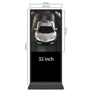 China 43 Inch Interactive Digital Display With Capacitive Touch Screen I3 I5 I7 For Train Station on sale