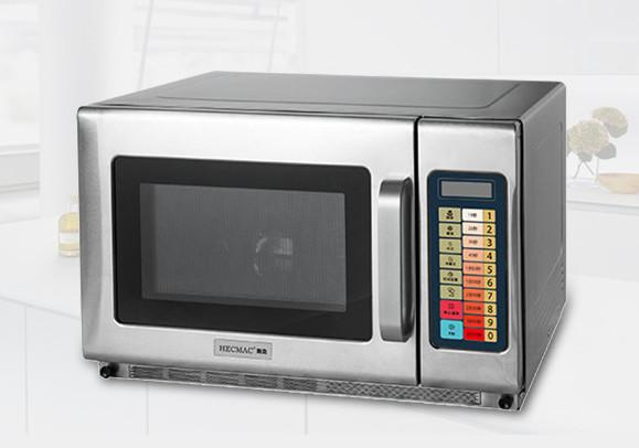 Commercial Microwave Oven Convenience