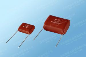 China Metallized Polyester Film Capacitors on sale