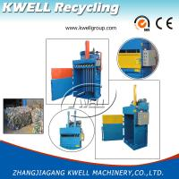 China Factory Sale Hydraulic Driven Recycling Baler Equipment /Vertical Baling Press Machine on sale