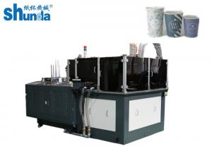 China Automatic High Speed Paper Cup Machine Single / Double PE Coated Paper on sale
