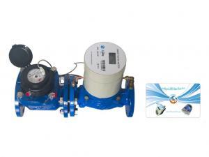 China Smart Card Bulk Prepaid Water Meter on sale