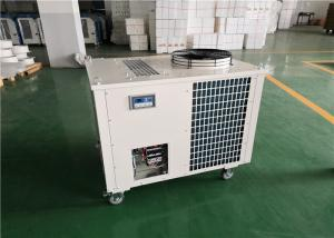 China Rotary Compressor Portable Evaporative Air Cooler Small Spot Cooler Simple Operation on sale