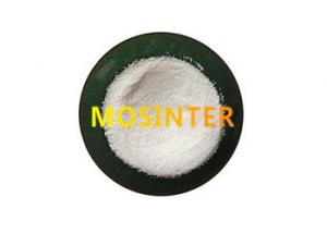 China Sodium Citrate Healthy Food Additives Trisodium Citrate CAS 68-04-2 on sale