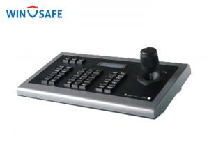 1pc new Video conference camera SONY VISCA PELCO protocol control keyboard