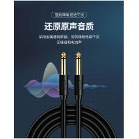 China 6.5mm Male To Male Audio Cable For Power Amplifier, Tuning Table, Electric Guitar, Fine Sound 6.35 on sale