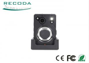 China M506 One Button Recording Police Wearable Video Camera IP67 With GPS WIFI Optional on sale