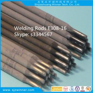 China Golden Bridge Quality Welding Electrode E6013 Welding Rod E6013 on sale