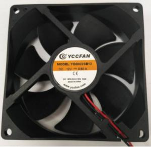 China UL CE plastic high speed 12v dc 92x92x25mm air cooler case CPU cooling fan on sale