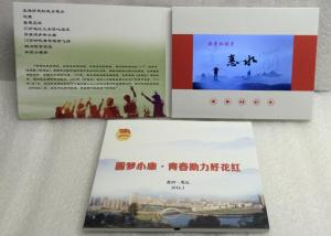 China 2017 Advertisement and promotion Use custom video greeting card paper material 7inch screen video brochure card in print on sale