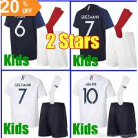China Thailand GRIEZMANN MBAPPE Kids soccer jerseys world cup 2018 POGBA UMTITI LACAZETTE GIROUD MATUIDI football kits soccer on sale