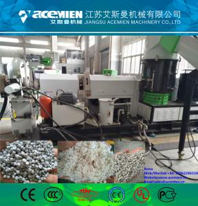 China hot sale recycle plastic granules making machine price/plastic pelletizer pelletizing machine for PP PE on sale