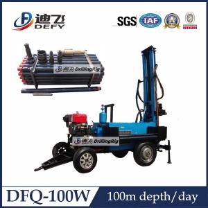China 100m Depth Down the Hole Hammer DFQ-100W DTH bits Drill Rig for water well on sale