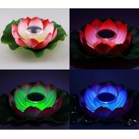 China Solar Powered Colorful LED Floating Rotating Lotus Lamp Pond Light on sale