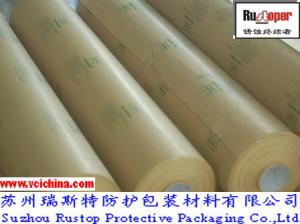 China VCI poly coated paper on sale