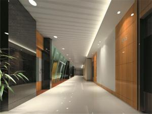 Interlocking Upvc Laminate Ceiling