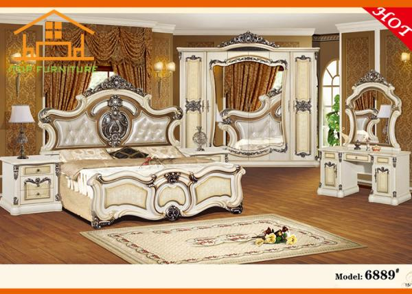arabic style egypt antique queen bed bedroom furniture sets ...