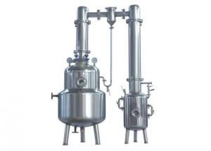 China 380V 50HZ Three Phase Liquid Extraction Equipment Stainless Steel 304 on sale