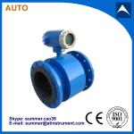 Magnetic Flow Meter for Water Treatment With Reasonable price