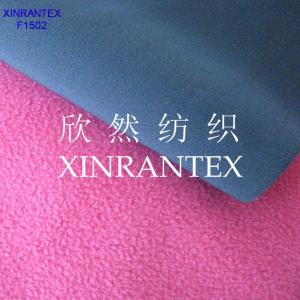 China F1502 two layer bonding polyester four ways spandex bonding with polar fleece for outdoor on sale